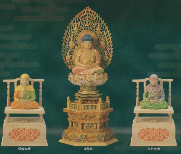 仏像 本柘植 六角台座 【座弥陀】 飛天光背 切金淡彩(サイズ3種類)の写真