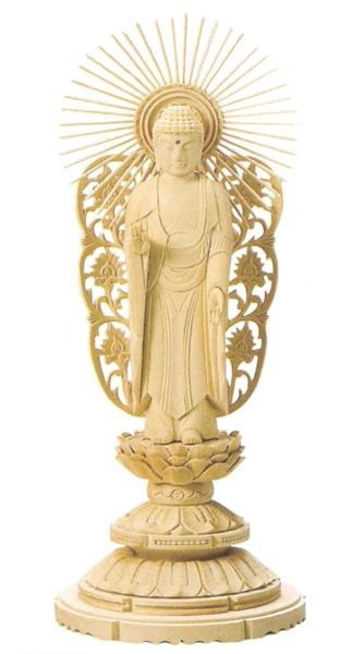 仏像 総白木 丸台座 【西立弥陀】(木地)(サイズ6種類)の写真