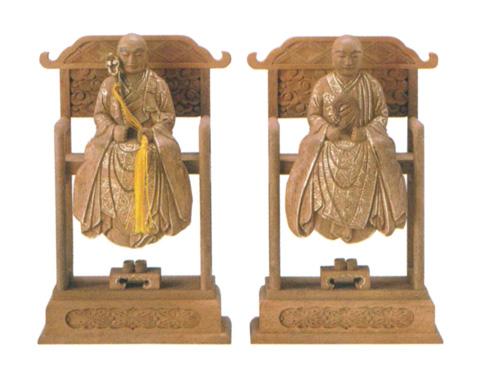 仏像 楠木 【太祖・高祖】 眼入 切金付(サイズ2種類)の写真