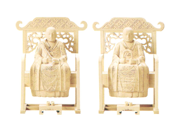 仏像 総柘植 【常済・承陽】(太祖・高祖)金泥書(サイズ5種類)の写真