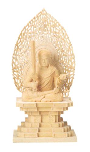 仏像 桧木 【座不動】 上彫 2.5寸の写真