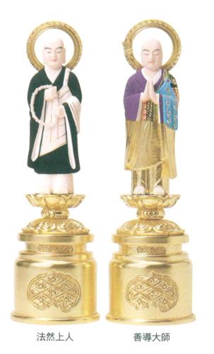 仏像 木製彩色 【両大師】(サイズ3種類)の写真