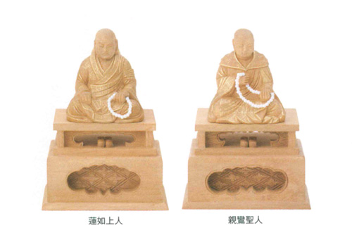 仏像 楠木地彫 【親鸞・蓮如】 金泥書(サイズ3種類)の写真