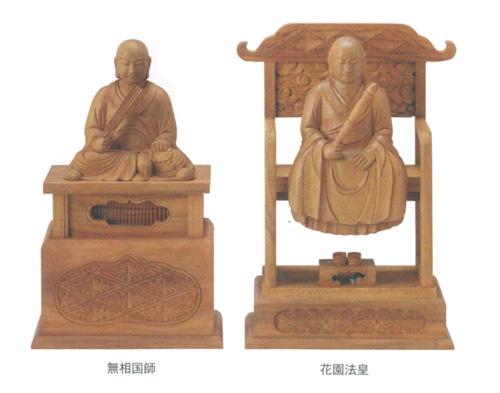 仏像 白檀 【花園・無相】(サイズ2種類)の写真