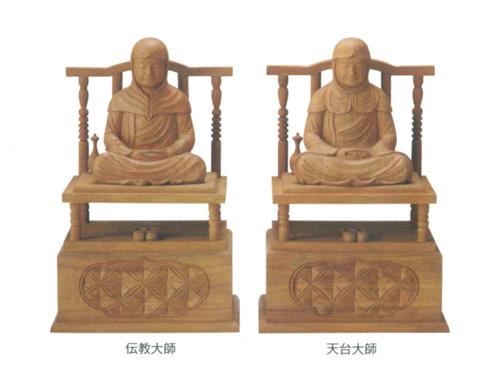 仏像 白檀 【天台・伝教】(サイズ2種類)の写真