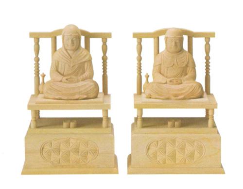 仏像 本柘植 【天台伝教大師】(サイズ2種類)の写真