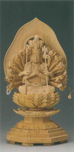仏像 柘植 【千手観音菩薩(守)】(ねずみ年生まれのお守り本尊)の写真