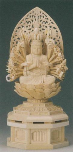 仏像 桧木 【千手観音菩薩(守)】(ねずみ年生まれのお守り本尊)の写真