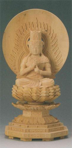 仏像 柘植 【大日如来(守)】(ひつじ・さる年生まれのお守り本尊)の写真