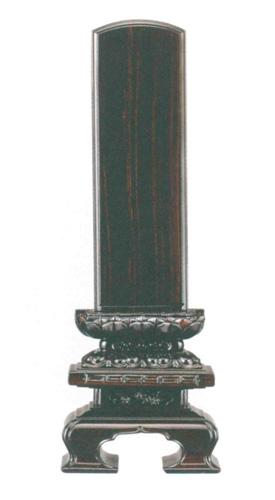 位牌 黒壇 上京型千倉座 吹蓮華(サイズ6種類)の写真