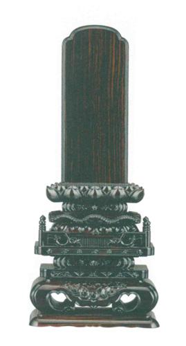 位牌 黒壇 切高欄(サイズ3種類)の写真