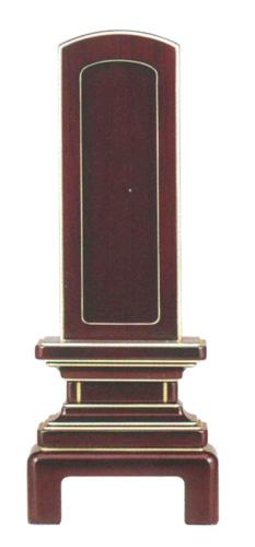 回出位牌 紫壇 京型回出(サイズ4種類)の写真